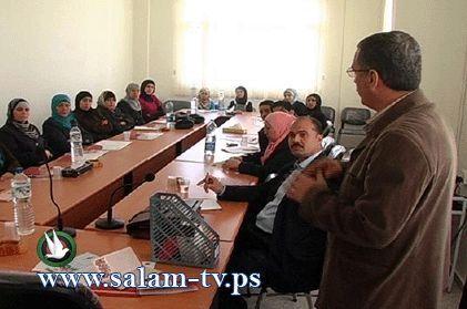 طولكرم:المركز المجتمعي يعقد ورشة حول مرض الثلاسيميا والاتصال والتواصل