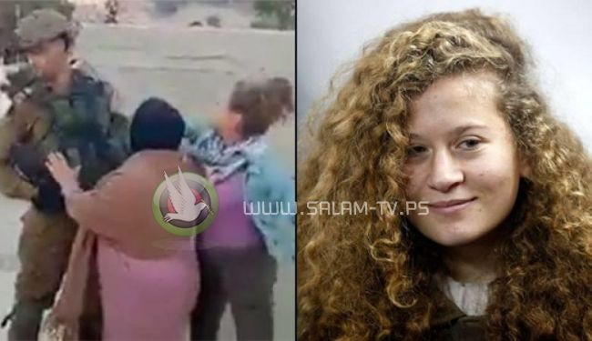 لائحة الاتهام ضد عهد التميمي : صفعة ضابط بقوة وتركت أثرا في وجهه