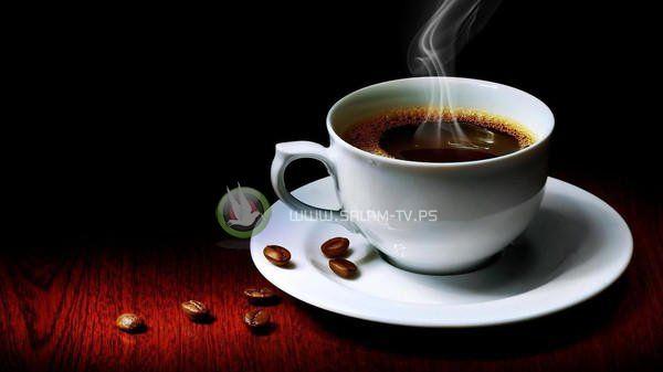4 أكواب من القهوة يوميا لا تضر بالصحة