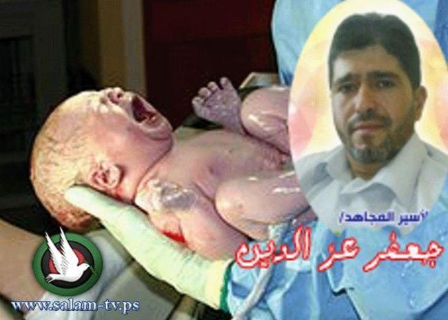 الأسير جعفر عز الدين يرزق بطفل في اليوم 52 من إضرابه