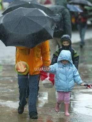 الطقس : أمطار في أول أيام العيد