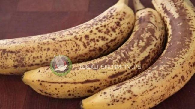 دراسة: هذا ما يكسبه الجسم عند تناول 'الموز الأسود'
