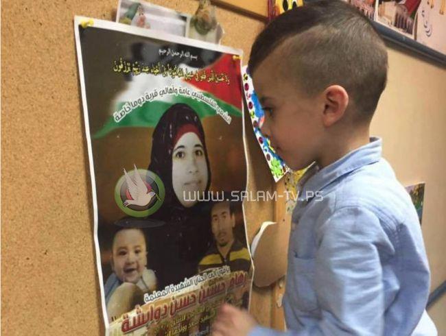 تقرير - أحمد دوابشة يعود لبلدته بعد عام من المحرقة