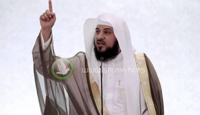 العريفي يحث السعوديين على رفض أي تظاهرة ضد النظام