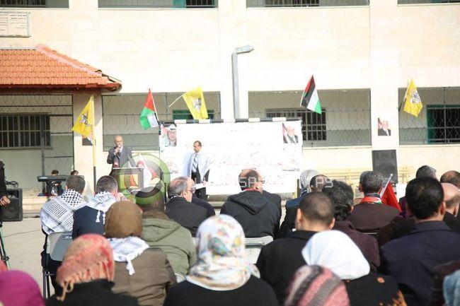 تربية طولكرم تحيي الذكرى الـ53 لانطلاقة الثورة الفلسطينية .. شاهد الفيديو