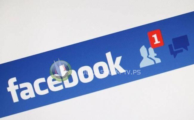 فيسبوك .. 750 مليون طلب صداقة في اليوم الواحد