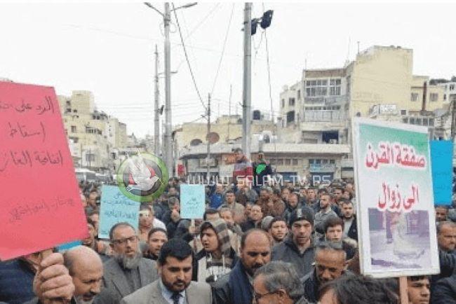 مسيرة حاشدة في الاردن رفضا لصفقة القرن