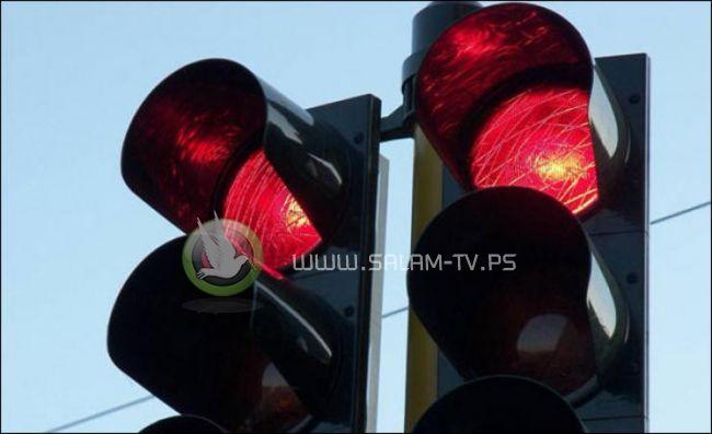 هذه عقوبة مواطن قام بقطع الإشارة الحمراء في رام الله