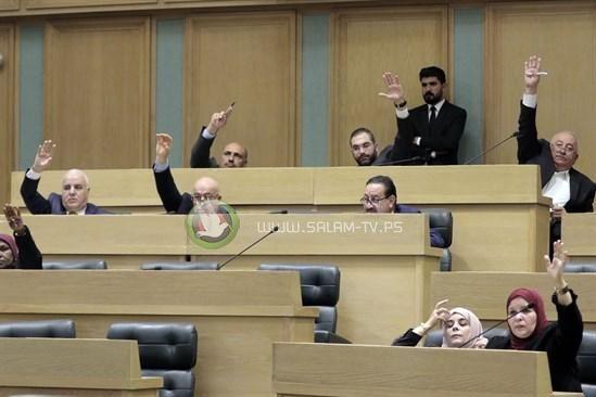 مجلس النواب يوصي بسحب السفير الاردني من اسرائيل
