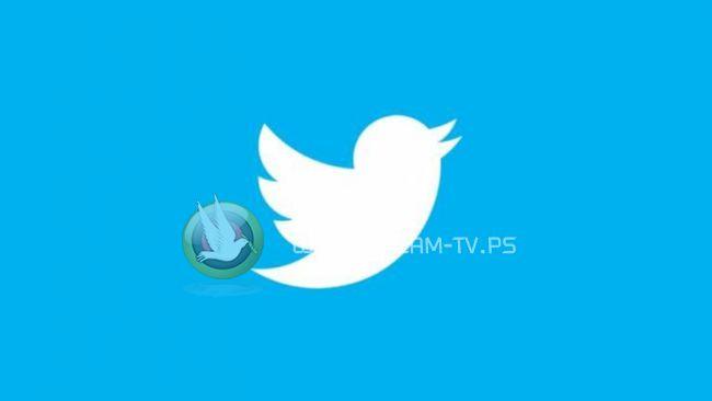 تويتر' تحظر 200 ألف حساب دفعة واحدة!