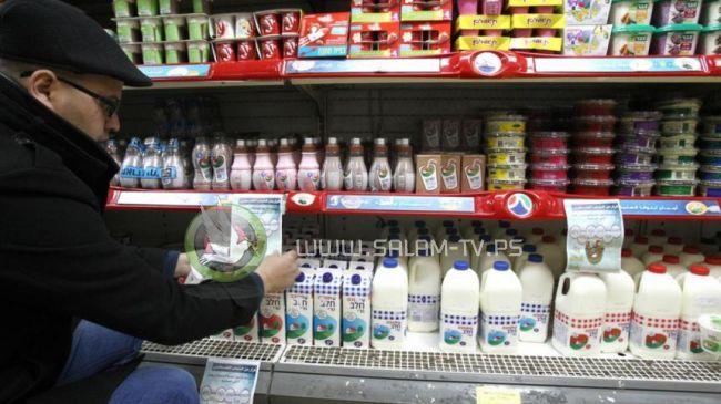 إسرائيل تستعد لقرار أوروبي بتمييز منتجات المستوطنات