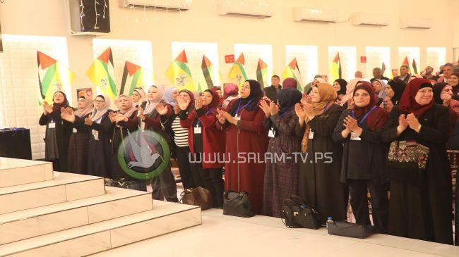 الاعلان عن أسماء الفائزين بانتخابات حركة فتح اقليم طولكرم .. فيديو