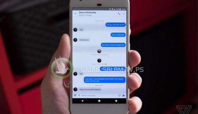 فيسبوك يعلن عن طرح خاصية تتيح مسح الرسائل المرسلة