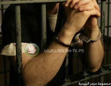 حقوق مشروعة - بقلم : ياسرة سليم صبحة (ام بهاء)