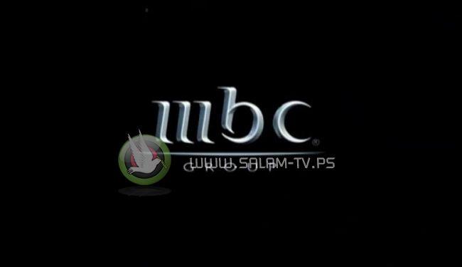 مؤسسة الـMBC يكشف عن حقائق جديدة عن سبب وقف المسلسلات التركية