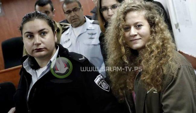 """الاحتلال يؤجّل محاكمة """"عهد التميمي"""" للشهر القادم"""