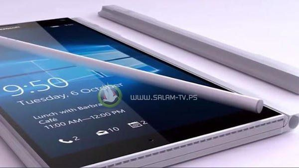"""جهاز Surface قابل للطي.. جديد """"مايكروسوفت"""""""