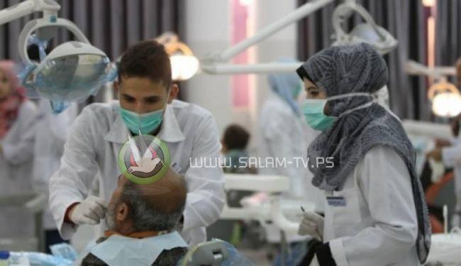 تكلفة دراسة طب الأسنان 15 ألف شيكل للفصل الواحد بجامعة القدس ابو ديس