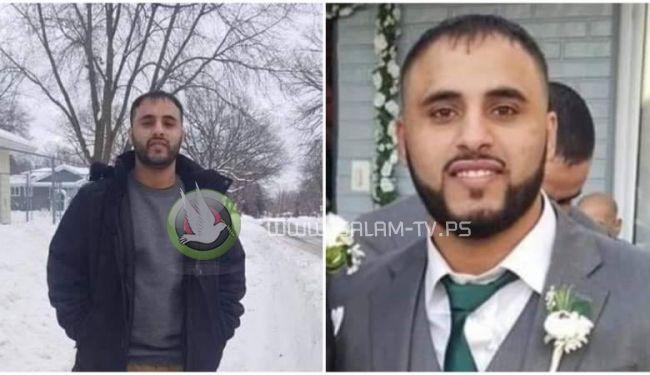 مقتل شاب من رام الله في هجوم مسلح باميركا