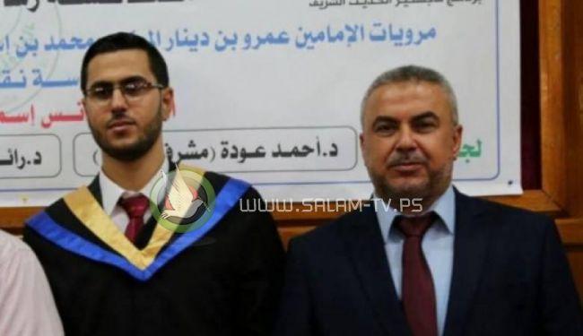 حماس تُغرّم نجل القيادي إسماعيل رضوان 5 آلاف دينار