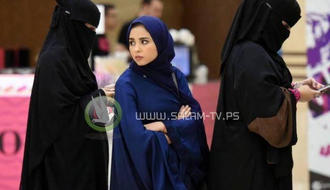 السعوديات يبدأن حملة ضد ارتداء العباءة التقليدية