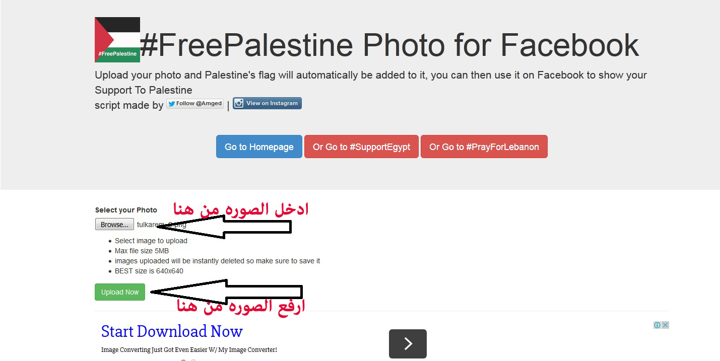 http://amged.me/dev/freepalestine/